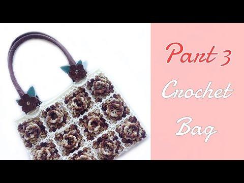 กระเป๋าโครเชต์ทุ่งดอกไม้บาน 3/3 (Crochet Flower Granny Square Tote Bag 3/3)