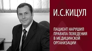 видео Федеральный закон об основах охране здоровья граждан в РФ (№ 323 – ФЗ)