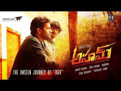 AHAM - The unseen journey of RGV || Telugu...