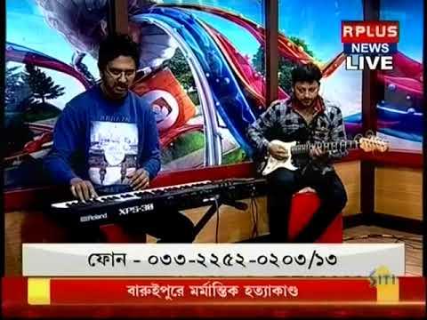 Woh Dheere Dheere ( Abhijeet ) - Live By Debojit Dutta