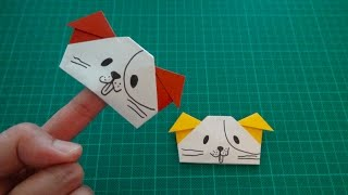origami for kids【dog】