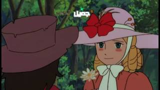 The Adventures of Tom Sawyer Arabic Opening