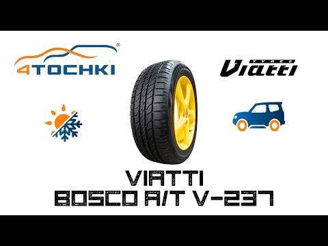 Шины Viatti Bosco A/T V-237 на 4 точки.