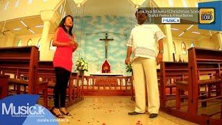 Lokaya Mawu Christmas Song Erandi Perera Nimal Baines - www.Music.lk.mp3