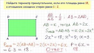 задание 3 ЕГЭ по математике. Урок 44
