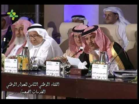مداخلة د علي حمد الخشيبان
