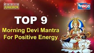 TOP NAVRATI BHAJANS - DURGA MANTRA - MAHALAXMI MANTRA - MORNING DEVI MANTRA