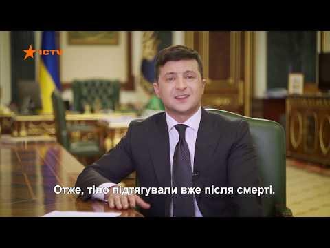 Украинцев насмешило обращение Зеленского с чужими субтитрами