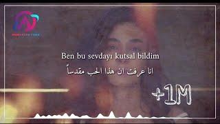 اغنية مسلسل زهرة الثالوث الحلقة 3 مترجمة للعربي