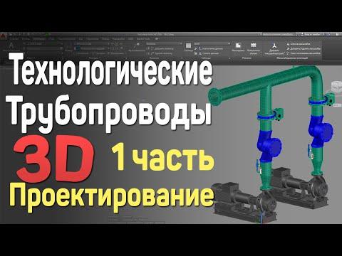 - Проектирование лестниц онлайн! Все