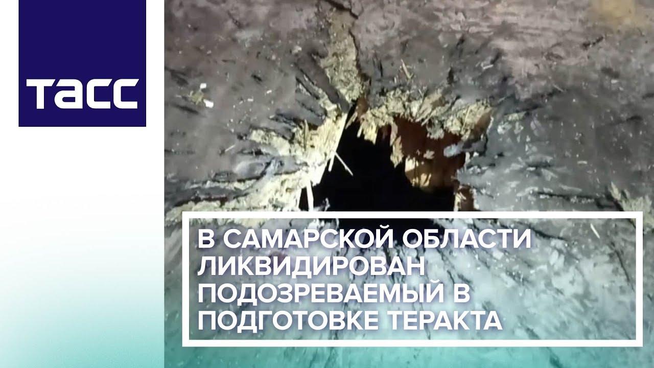 ФСБ ликвидирует подозреваемых в подготовке теракта