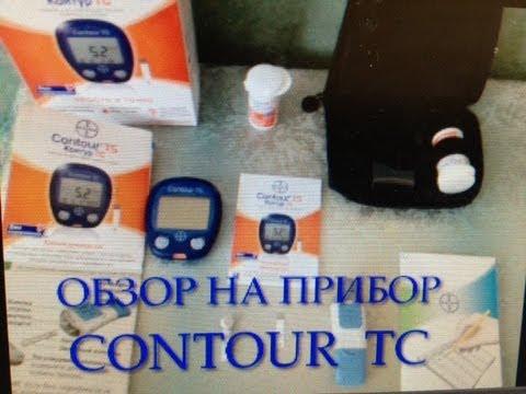 Bayer Contour TS глюкометр. Contour TS