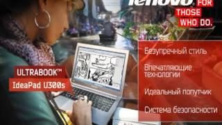 Реклама в сети Wi-Fi аэропортов Украины.(, 2013-04-12T11:09:40.000Z)
