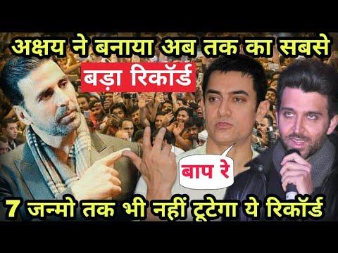 Akshay Kumar Make Huge Record No One Can Break Akshay Kumar | Aamir Khan | Hrithik Roshan | Akshay Mp3