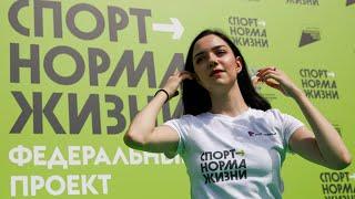 Евгения Медведева провела зарядку у Минспорта