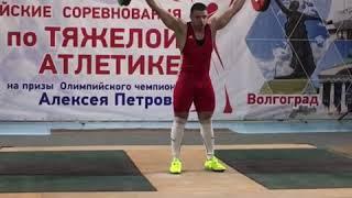 Всероссийские соревнования на призы А.Петрова 08.12.2018