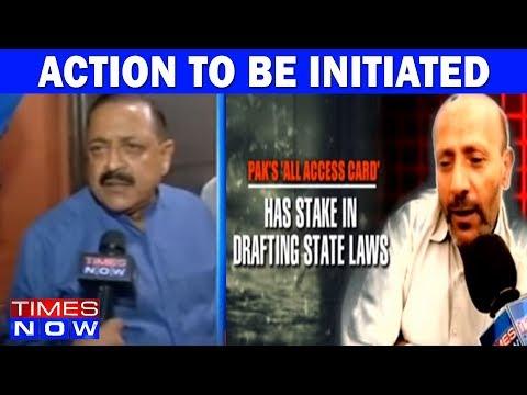 MoS Jitendra Singh Wants Action To Be Initiated Against Rashid Engineer