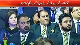 Pakistan cricket team attends ceremony at PM House