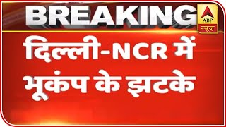 Earthquake Tremors Felt In Delhi-NCR | ABP News