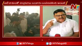 IT Officials Should Interrogate Chandrababu And Lokesh Says Ambati Rambabu | NTV