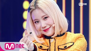 [MOMOLAND - Thumbs Up] KPOP TV Show | M COUNTDOWN 200116 EP.649