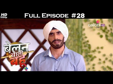 Belanwali Bahu - 21st February 2018 - बेलन वाली बहू - Full Episode