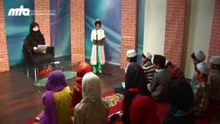 Assalam-o-Alaikum  - Eine Sendung über das Kalifat