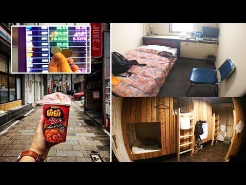 เที่ยวคิวชู ด้วยตัวเอง : kyushu สรุปทริป และค่าใช้จ่าย ในคิวชู 11วัน