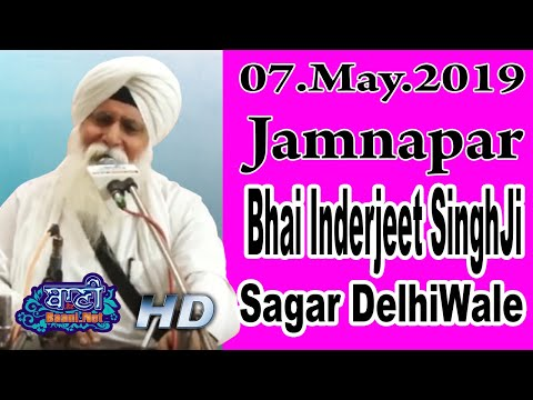 Bhai-Inderjeet-Singhji-Sagar-Delhiwale-07-May-2019-Jamnapar