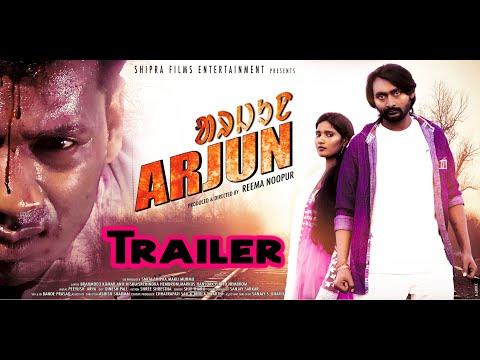 Arjun |New Santali Movie | Official...