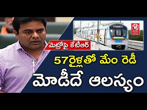 KTR Excellent Speech On MMTS And Hyderabad Metro Rail | Telangana Assembly | V6 News