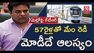 KTR Excellent Speech On MMTS And Hyderabad Metro Rail | Telangana Assembly | V6 News