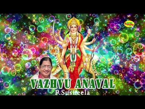 வாழ்வு ஆனவள் | Vazhvu Anaval | P Susheela
