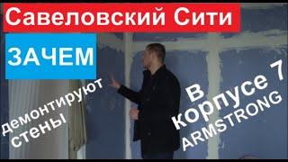 Жк Савёловский Сити, ремонт в квартире 41 метр, корпус 7