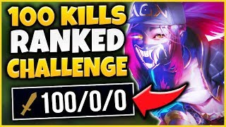THE 100 KILLS IN RANKED CHALLENGE! *INSANELY DIFFICULT* 1V9 KILLING SPREE - League of Legends