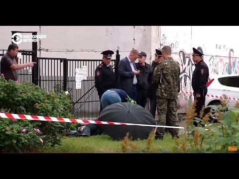 В Екатеринбурге убили