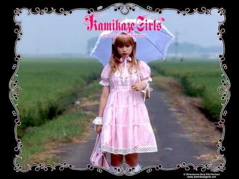 Kamikaze Girls OST - She Said