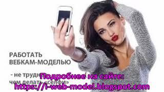 вакансия администратора для девушки без опыта работы в москве