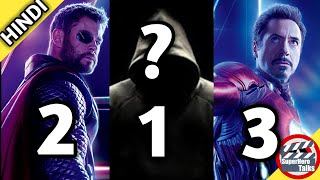 Top 5 Strongest Avengers in Marvel Cinematic Universe [Hindi] | Superhero Talks