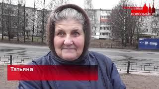 Программа «Новозыбков» 19.02.2020 г.