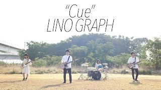 LINO GRAPH「Cue」Music Video Official Web Site ▷http://www.linograp...