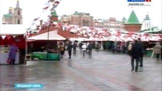 Вести Марий Эл - В Йошкар-Олу приехала Белорусская ярмарка(, 2015-03-26T07:09:40.000Z)