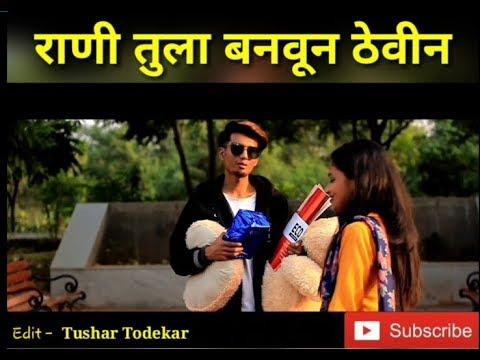 Pori Majhe Manan || Whatsapp Status Video