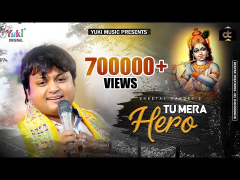 तू-मेरा-हीरो-|-tu-mera-hero-|-new-shyam-bhajan-by-sheetal-pandey-|-full-hd-video