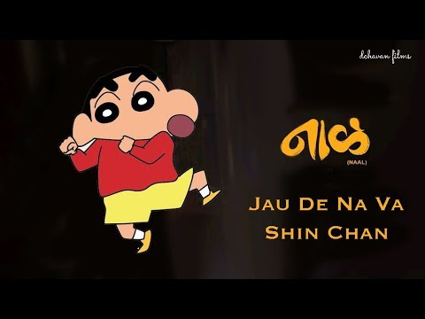 Jau De Na Va - Naal ft. Shin Chan Mp3