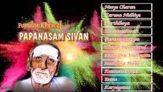 CARNATIC VOCAL | POPULAR KRITHIS OF PAPANASAM SIVAN VOL-2 | JUKEBOX