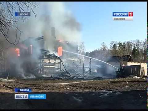 Серией пожаров в Кохме заинтересовались прокуроры и полицейские