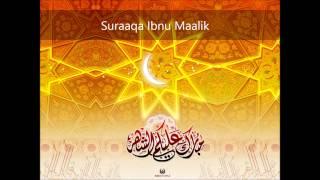 Suwar Min Xayaati Saxaabah - Suraaqa Ibnu Maalik