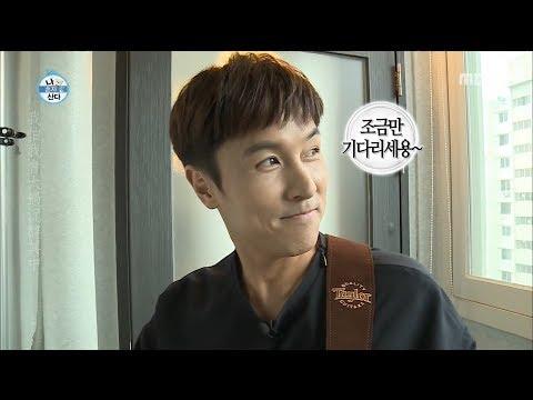 金烔完김동완 - 地球美麗的緣由(지구가 예쁜 이유) (中文字幕)