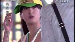 Tokyo Juliet MV - It Only Took a Minute